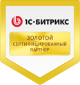 ТОП-5 rating «Gold Partners Bitrix»