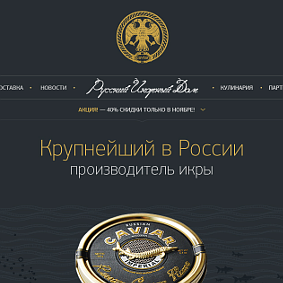 Russian Caviar House site.