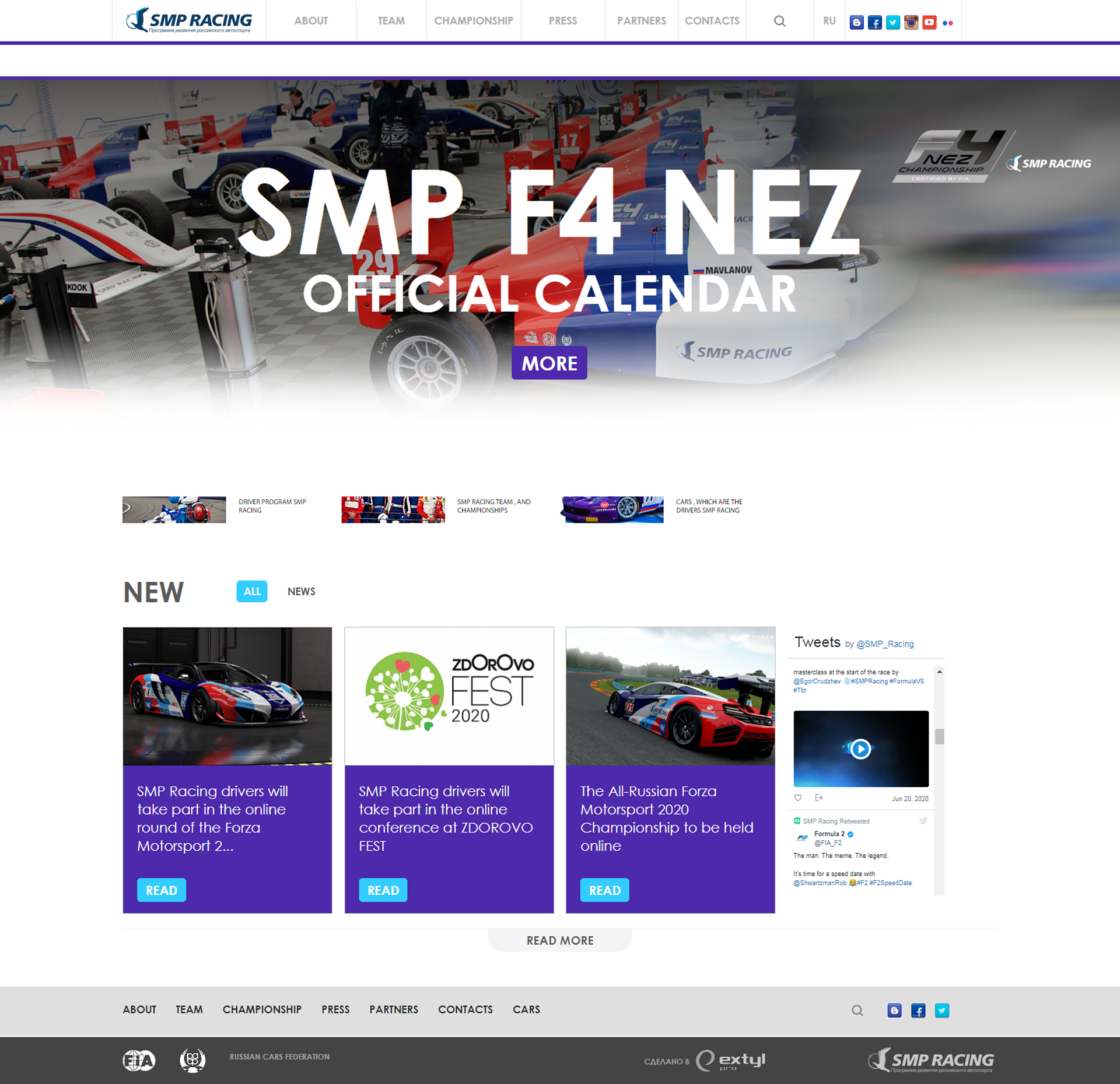 «SMP Racing» project